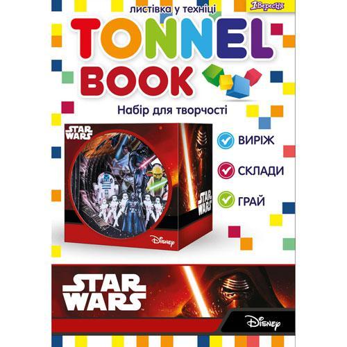 Набор для творчества Tunnel book Star wars