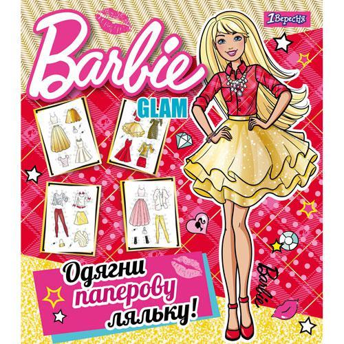 Набор для творчества Одень куклу Barbie glamor
