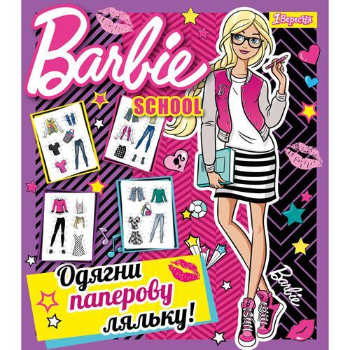Набор для творчества Одень куклу Barbie school