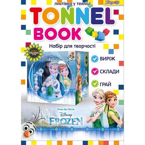 Набор для творчества Tunnel book Frozеn