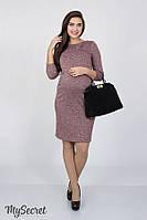 Платье для беременных и кормления ANNITA розовое-С,М,ХЛ