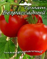 Томат Безрасадный