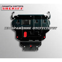 Защита Nissan Sunny B15  1998-2007  V-1.3/1.4/1.6/1.8 закр. двиг+кпп (Шериф)