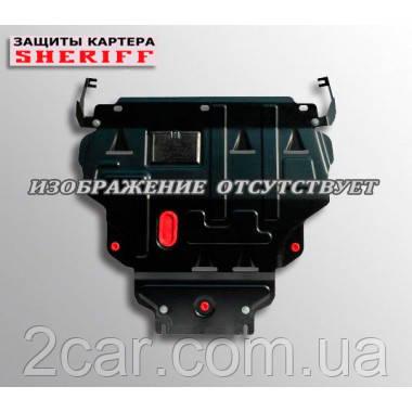 Защита Toyota Matrix 2002-2005  V-1.8 AWD АКПП, закр. двиг.+кпп (Шериф