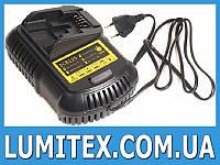 Зарядное устройство для шуруповертов и электроинструментов DeWALT GD-DEW-12-18V - PowerPlant