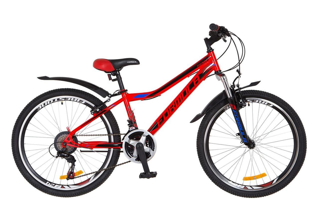 Велосипед подростковый для девочки, мальчика 24