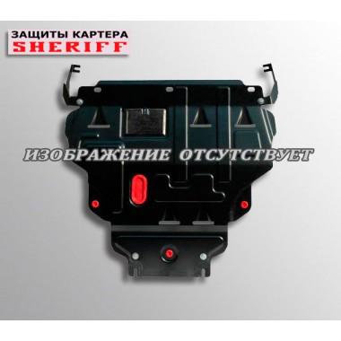 Защита Volkswagen Caddy  2004-  V-все, кроме 1,2 TSI, закр.двс+кпп (Ше