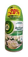 Освежитель воздуха Air Wick Райские цветы (сменный аэрозольный баллон) - 250 мл. -20%