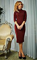 """Элегантное платье. Деловое платье. Стильные платья. Трикотажное платье миди """" Анна """"  цвета марсала"""