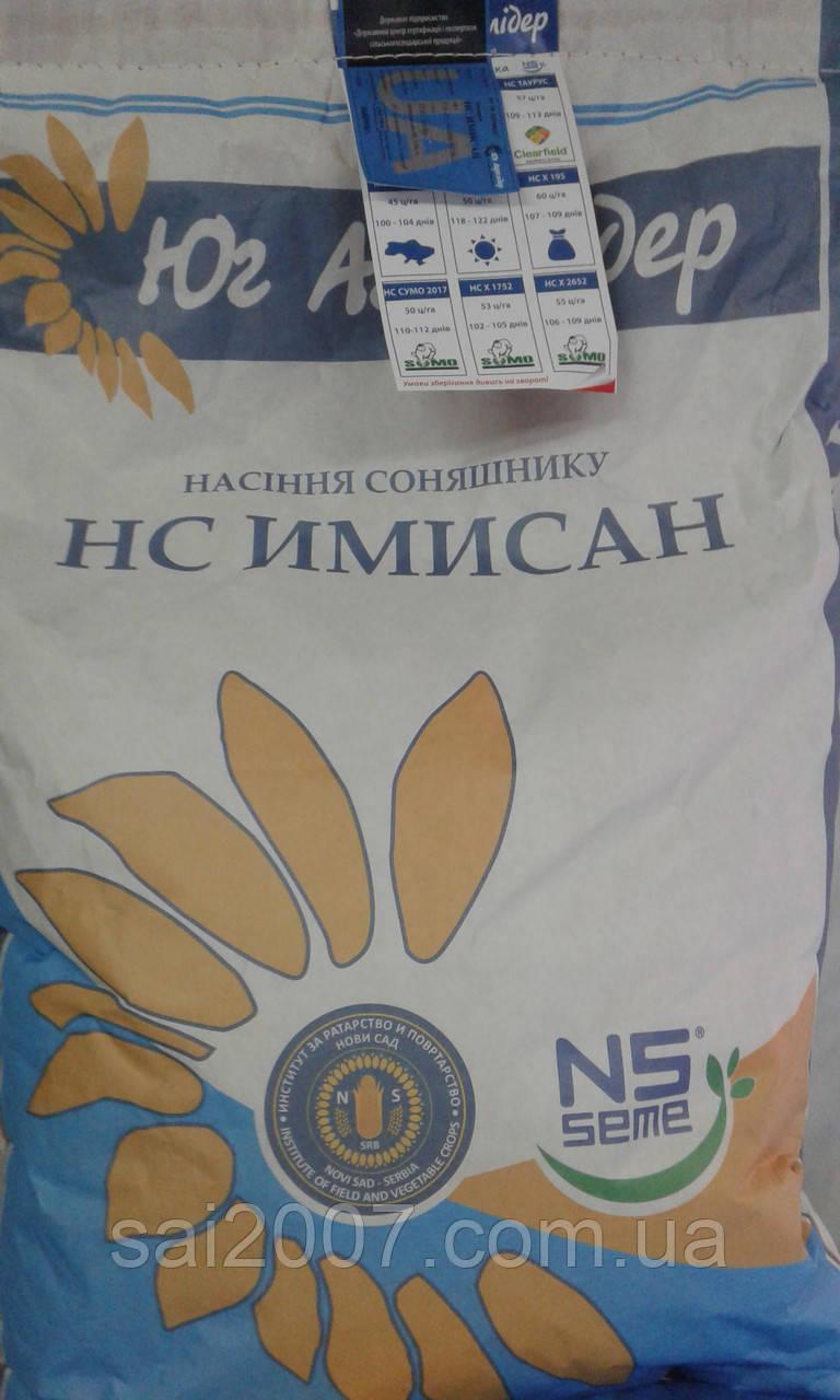 Семена подсолнечника НС Имисан под Евролайтинг