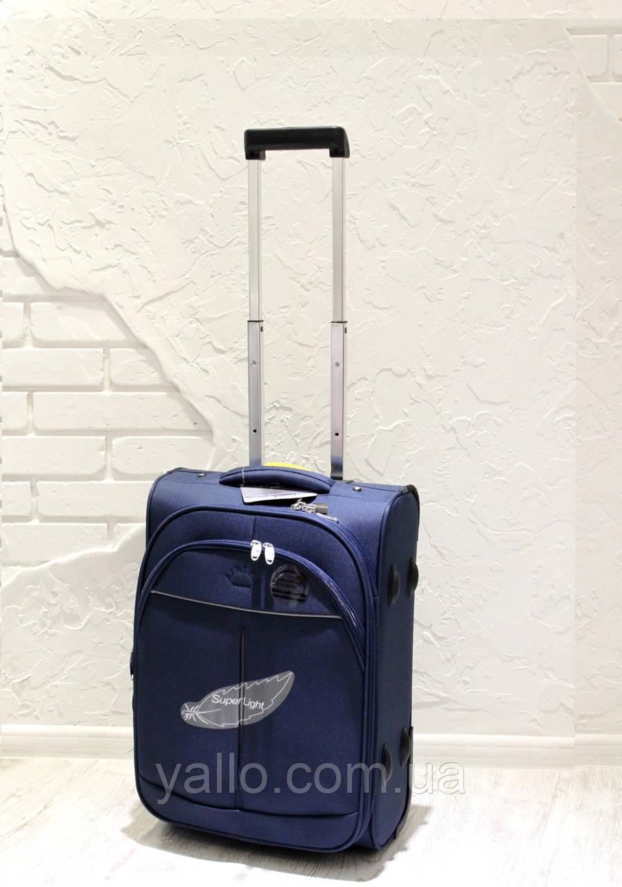 Чемодан Супер легкий AIRTEX PARIS маленький REF 2897 Blue