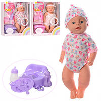Пупс Baby с набором аксессуаров
