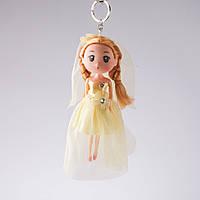 Брелок детский Кукла Невеста лимонный наряд L-17см