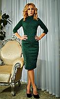 """Элегантное платье. Деловое платье. Стильные платья. Трикотажное платье миди """" Анна """"  изумрудного цвета"""
