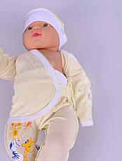 Комплект для малышей, фото 2