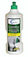 Чистящее средство Lazuria для унитазов 1л