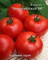 Томат Волгоградский 5/95