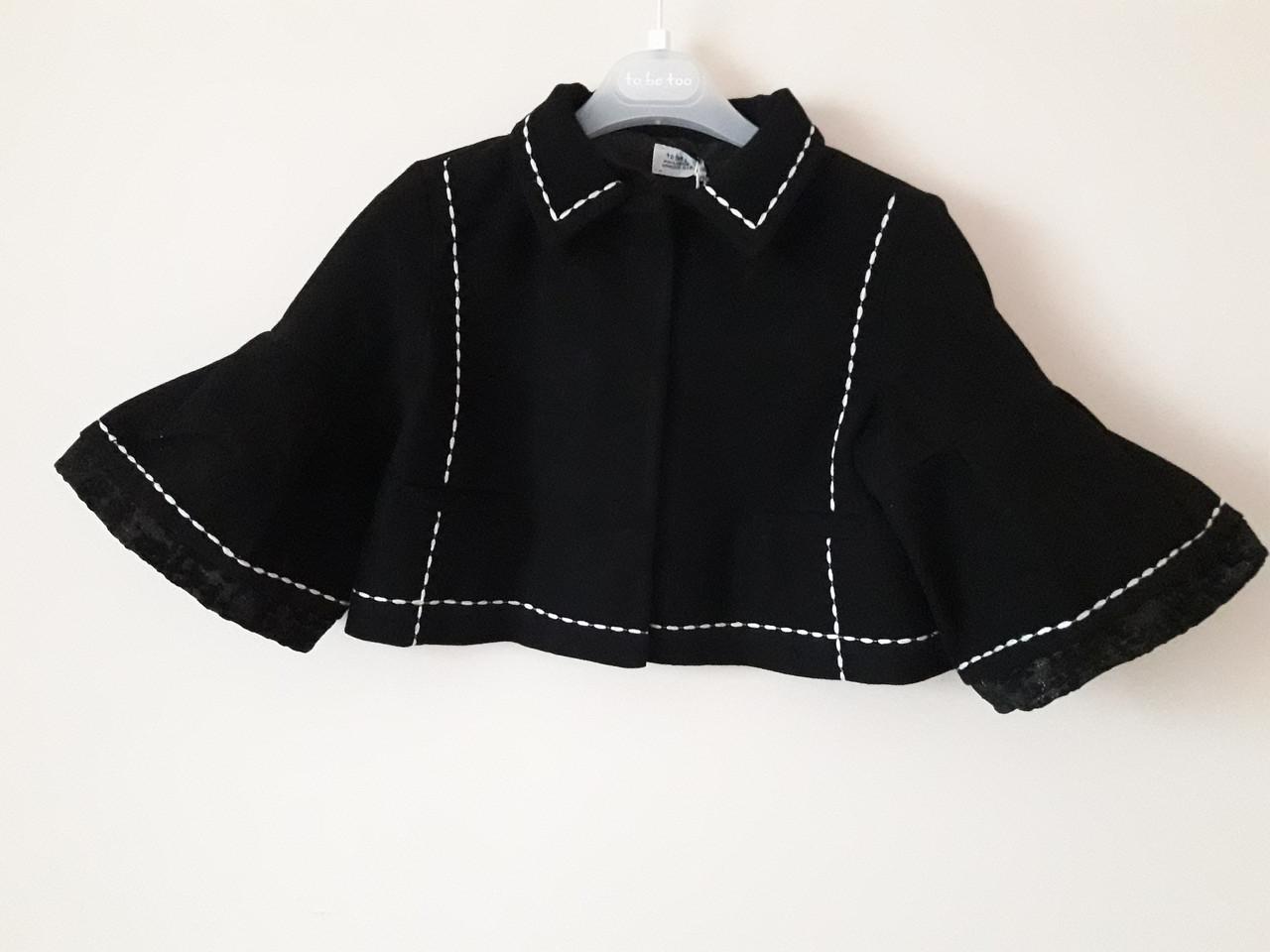 Пиджак женский черный To be too (Италия)