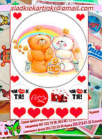 Вафельные картинки - Святой Валентин