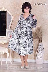 Женское платье бархатное на запах серое большие размеры