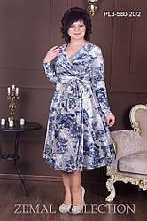 Женское платье бархатное на запах синее большие размеры