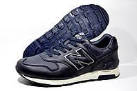 Мужские кроссовки New Balance 1400, Синие