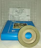 Круг алмазный Тарелка(12А2-20) 50х7х3,2х10х16 Базис АС4 Связка В2-01
