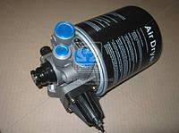 Осушитель воздуха, пневматическая система (пр-во Axut)