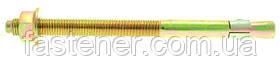 Анкер розпірний Golden anchor M16/83/222, FZB, (упак. - 10 шт), Швеція