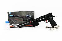 Пистолет на аккумуляторе с водными пулями