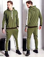 Костюм спорт мужской кенгуру+штаны двухнить петля S,M,L,XL,XXL