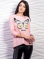 Модная кофточка свитшот 42-48 р, доставка по Украине