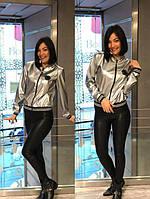 Куртка-бомбер SOGO серебро
