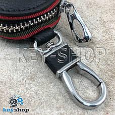 Ключница карманная (кожаная, черная, на молнии, с карабином, с кольцом), логотип авто Hyundai (Хундай) , фото 3