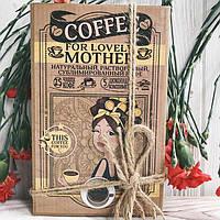 Кофейный набор с шоколадом for lovely Mother