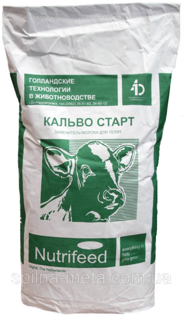 Применяется для искуственного кормления молочных телят