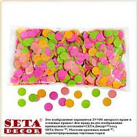 Конфетти Кружочки бумага бумага разноцветное