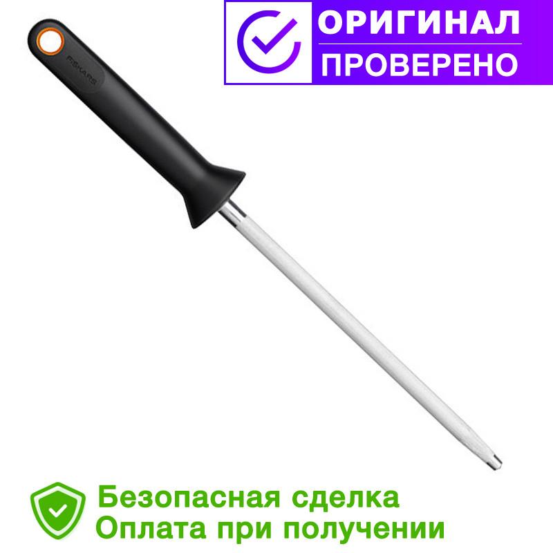 Мусат для ножей Fiskars (1014226/857109)