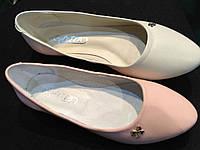 Балетки кожаные классические, балетки бежевого цвета, розовые балетки, новинка 2018.