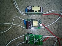 Драйвер для 8-12 светодиодов 1вт