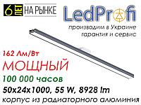 LED светильник встраиваемый, 55 Вт