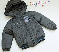 Теплая  демисезонная куртка  на мальчика 4, 5 лет, фото 1