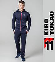Kiro Tokao 439 | Мужской костюм спортивный т-синий-красный