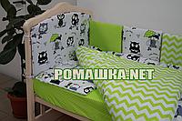 Комплект детского постельного белья (детская постель в кроватку) Совята наволочка простынь пододеяльник 3989