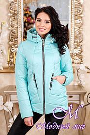 Женская демисезонная куртка цвета бирюза  (р. 44-56) арт. 1011 Тон 29