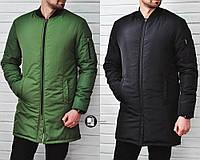 Мужская куртка/бомбер Baterson Strong 2018 2 цвета в наличии