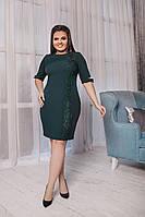 """Платье больших размеров """" Классика """" Dress Code"""