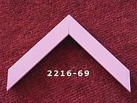 Багет пластиковый, розовый. Оформление детских рисунков, постеров