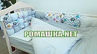 Комплект детского постельного белья (детская постель в кроватку) наволочка простынь пододеяльник 3990