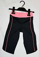Удлиненные шорты велосипедки для девочек с широким поясом F&F Великобритания